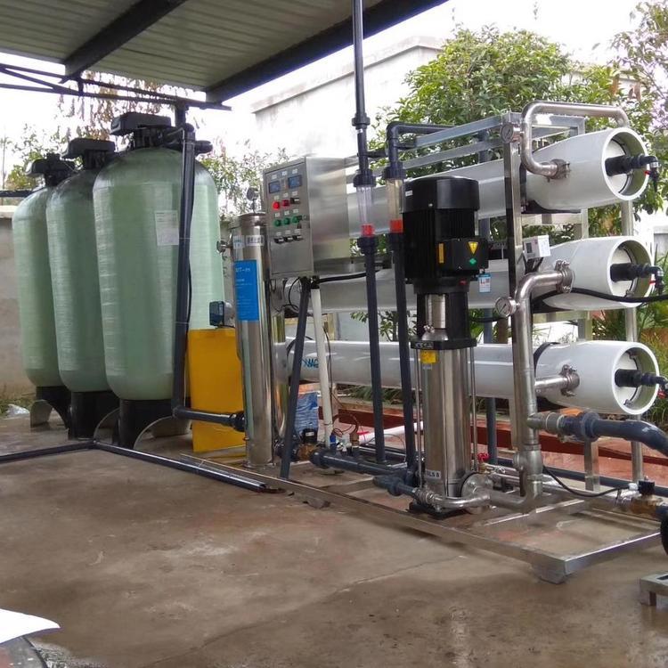 兰州反渗透设备定制 软水处理器定制 水处理设备厂家
