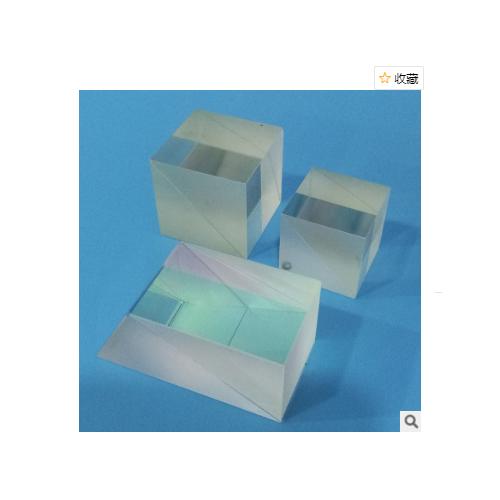 六面光学玻璃合色棱镜 创意摆件光立方加工分光棱镜