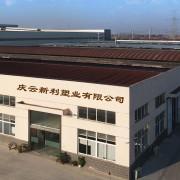 山东华方塑业有限公司