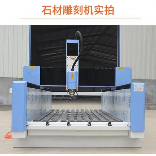 重型石材雕刻机_卡弗数控石材雕刻机厂家_亳州石材雕刻机
