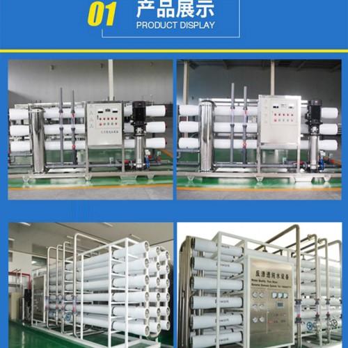 吴忠水处理设备安装宾馆、洗涤、工厂