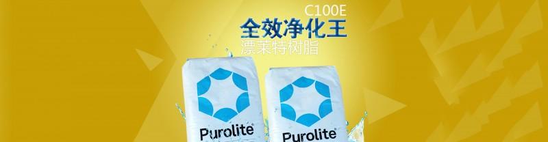 吴忠软水设备,吴忠软水树脂、食品级软水树脂