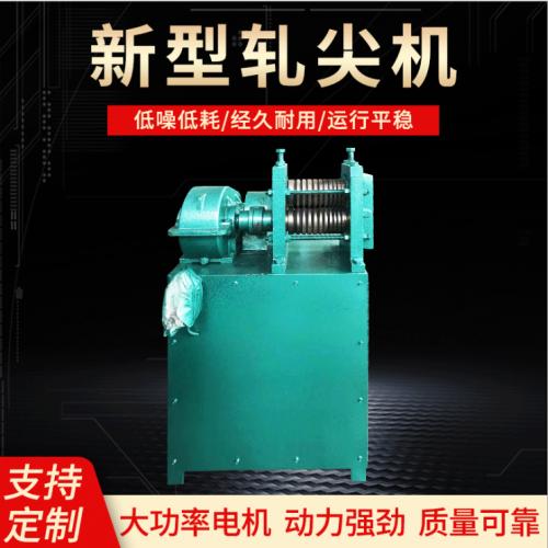 厂家供应轧头机轧尖机拔丝辅助设备轧尖机拉丝机 倒立式拉丝机