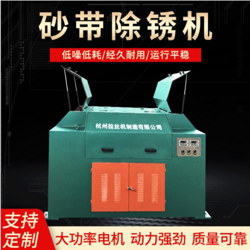 多功能电动钢筋除锈机 喷砂金属滚筒除锈机 钢板抛丸清理除锈机