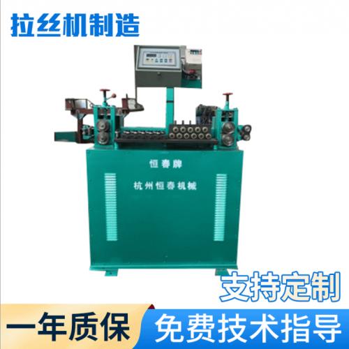 厂家定制扁丝调直机多轮校直机不伤表面质量可靠金属丝扁丝机