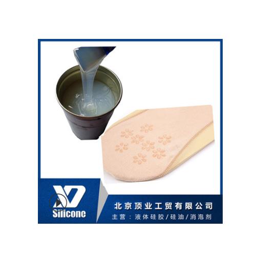 织物丝印硅胶 丝印液体硅胶 加成型矽利康