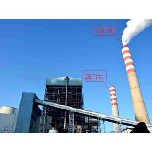 江西烟气脱白除尘设备厂家汇金环保_加工订制_供应烟气脱白设备