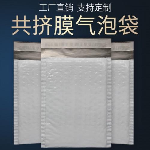 供应共挤膜气泡袋 厂家直销 奕星包装专业生产