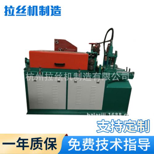 定制全自动钢筋高速调直切断机 YGT4-8数控液压调直切断机