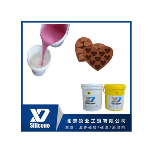 液态模具硅胶 糖果巧克力蛋糕模具硅胶 矽利康