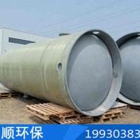 陕西玻璃钢预制泵站企业|庆顺环保|提供一体化污水泵站