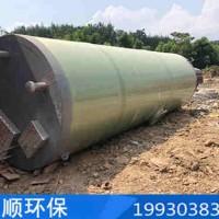 辽宁一体化污水泵站制造企业-庆顺环保-供应地埋式一体化泵站
