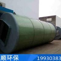 河南一体化预制泵站生产公司|庆顺环保|销售地埋式预制泵站