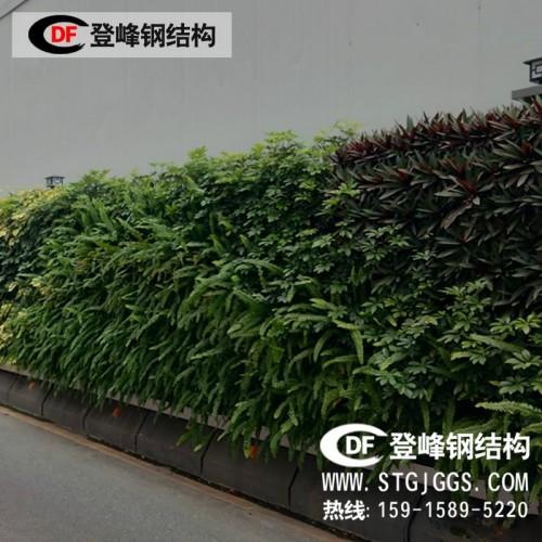 环保绿植围挡