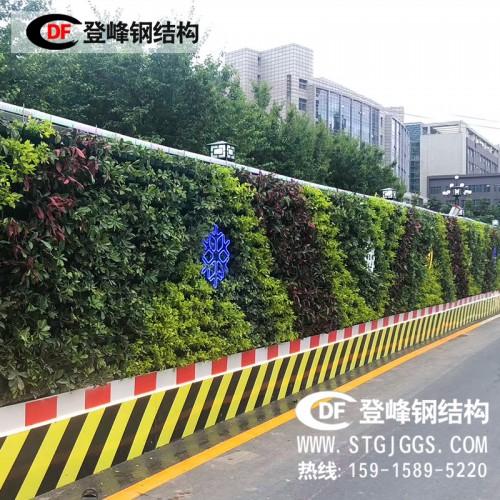内嵌式立体绿化