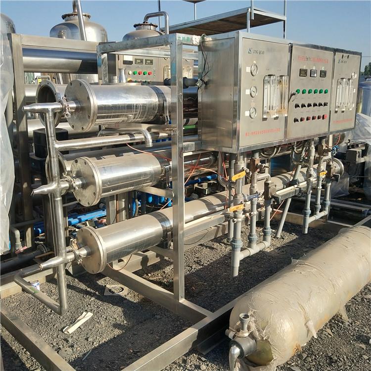 便宜出售不锈钢反渗透水处理 污水处理设备二手