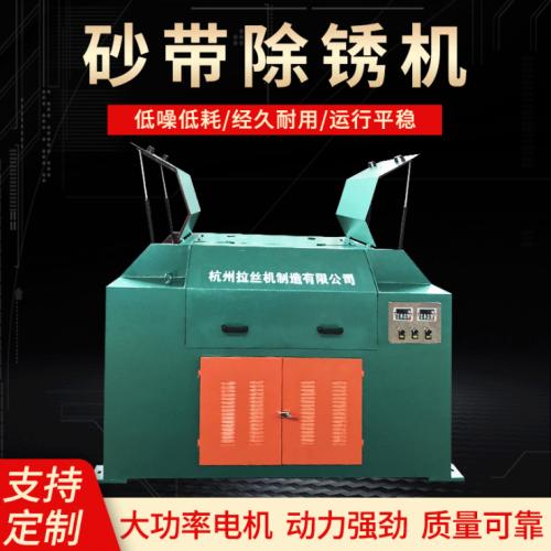 多功能电动钢筋 喷砂金属滚筒 钢板抛丸清理除锈机