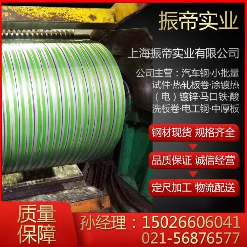 供应HC340LA低合金宝钢冷轧板卷