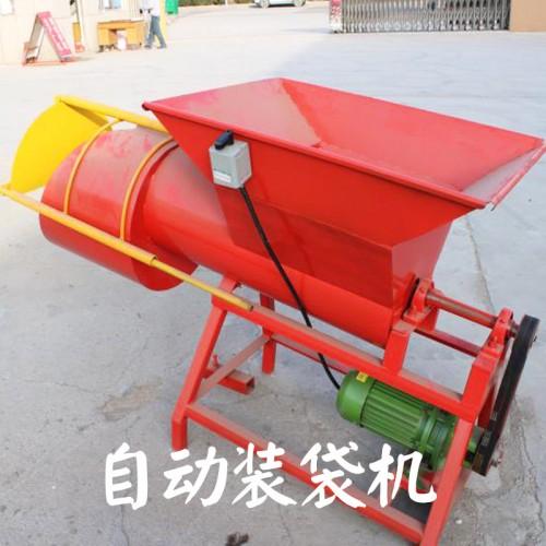 自动装袋机 秸秆粉碎机装袋机