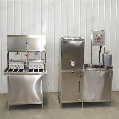 豆腐机 小型豆腐机两盒豆腐机出售