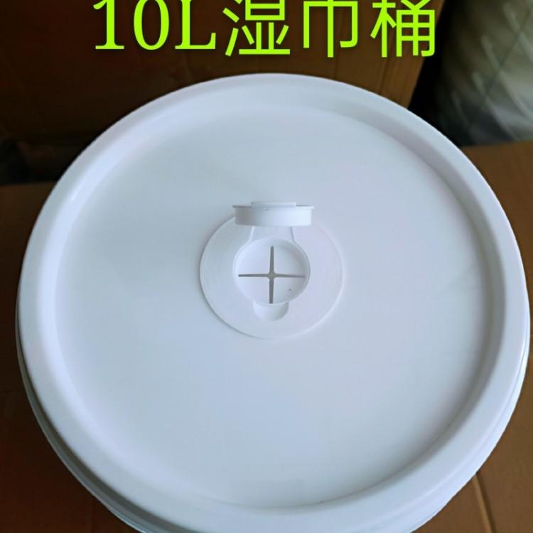 厂家供应湿纸巾桶 塑料桶 厂家批发直销 新品热销
