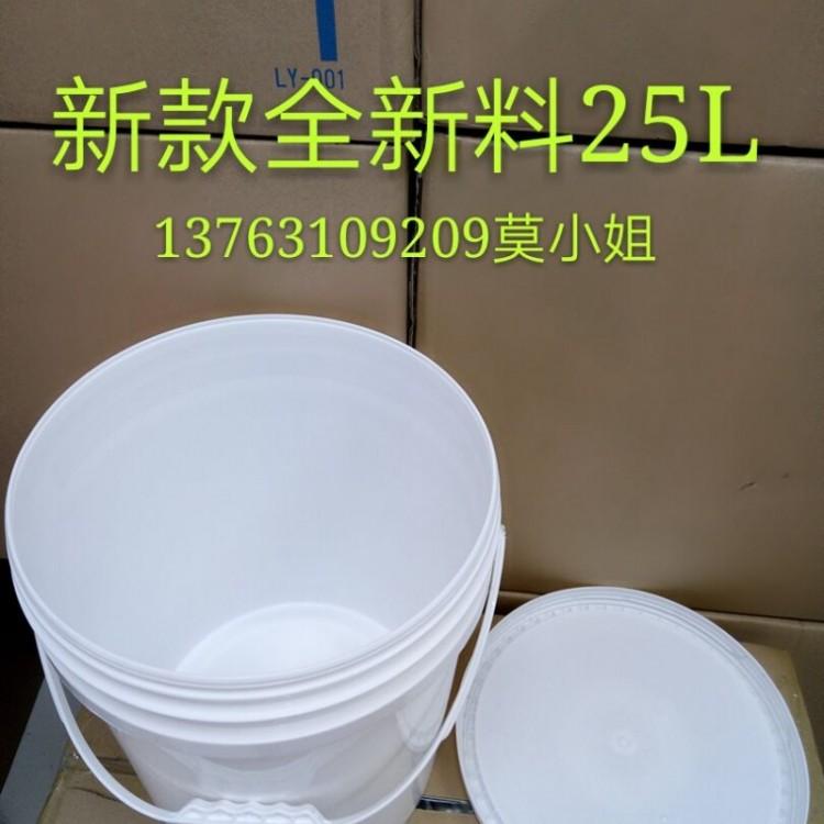 厂家生产供应25升化工涂料桶25公斤硅胶桶