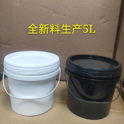 5公斤5升加厚胶桶化工 涂料 油墨 食品级5L桶