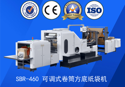 SBR-460 可调式卷筒方底纸袋机