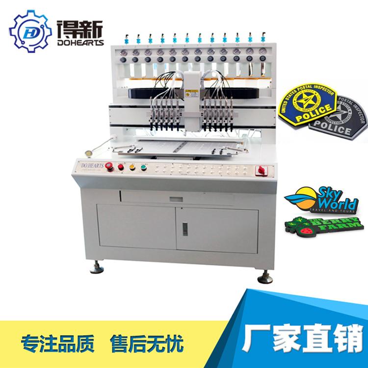 硅胶自动点胶机 得新全自动硅胶点胶机厂家
