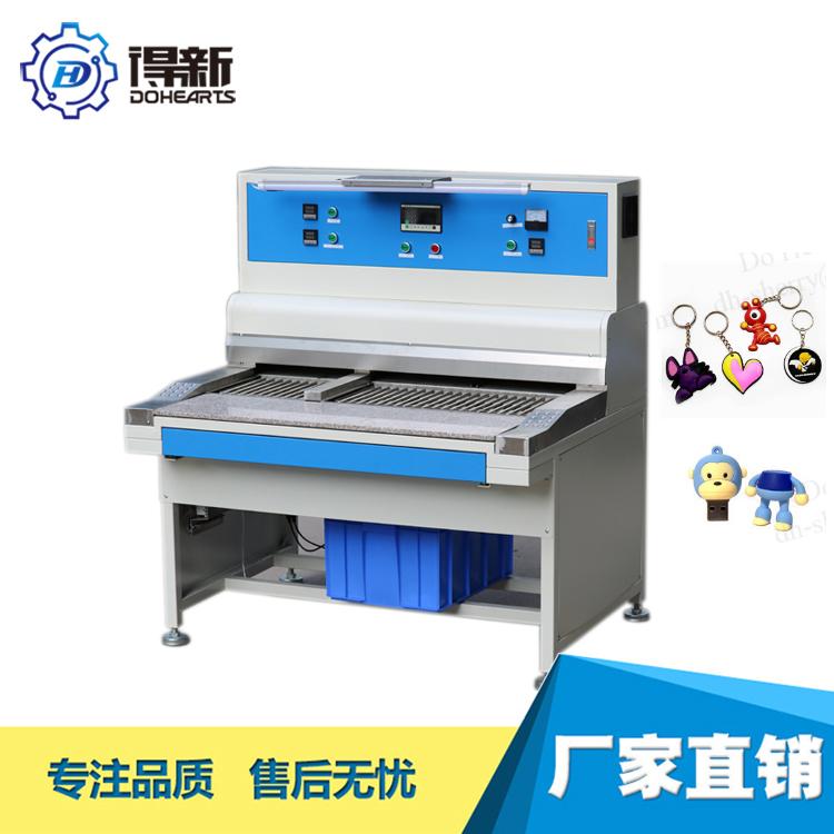 全自动滴塑机烤箱 滴塑最新烤箱 PVC烤箱