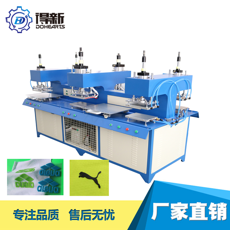 硅胶商标压花机 服装硅胶自动压花机 植胶压花机