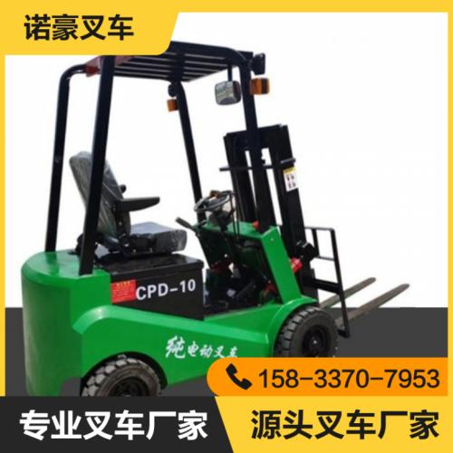 邯郸电动叉车生产厂家直销2