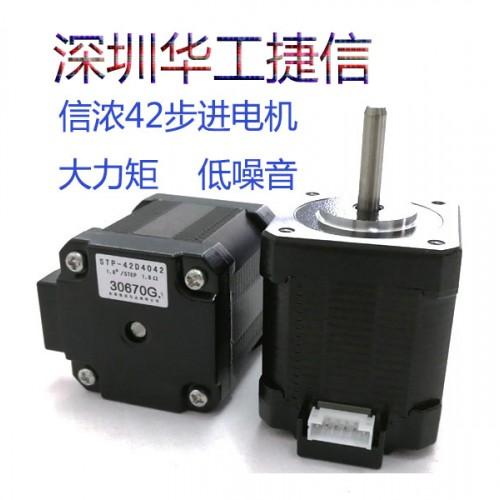 日本信浓步进电机STP-42D4042 大力矩 低噪音