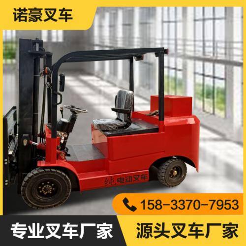 电动叉车生产厂家直销 高效安全