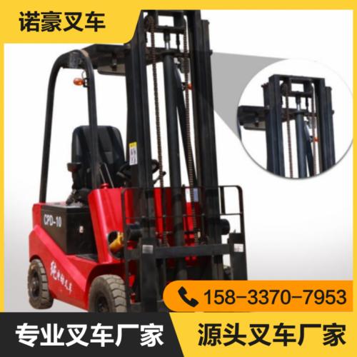 电动叉车生产厂家直销 河北省诺豪电动叉车
