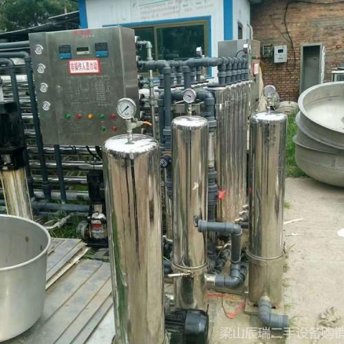 二手污泥二手水处理设备 制药厂水处理设备反渗透机组