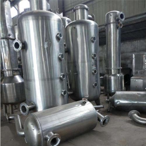 辰瑞供应 多效浓缩蒸发器 三效蒸发器 薄膜蒸发器价格