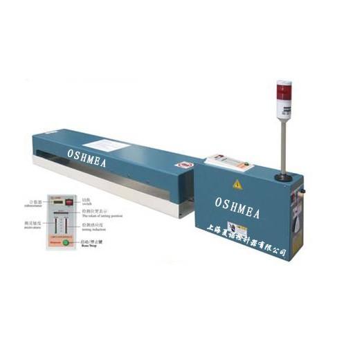 XN-1500KF(ZS)超宽幅式在线检针机