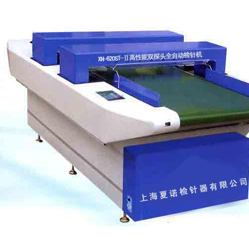 XN-620ST-Ⅱ高性能双探头全自动检针机公司