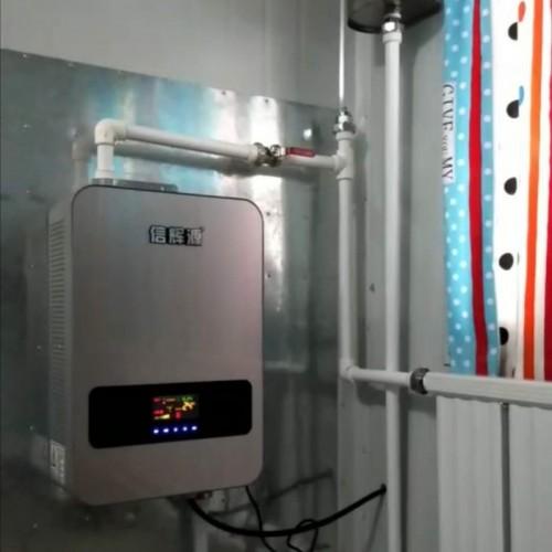 壁挂式家用电磁采暖炉