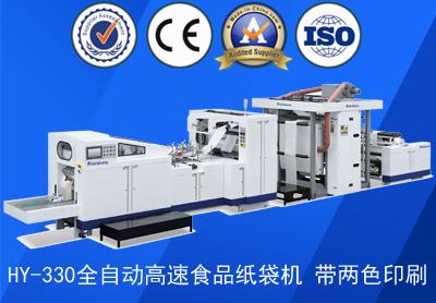 HY-330全自动高速食品纸袋机 带两色印刷