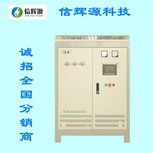 电磁加热采暖锅炉