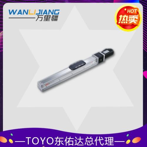 轨道内嵌式滑台模组TOYO GTH5 东佑达模组选型