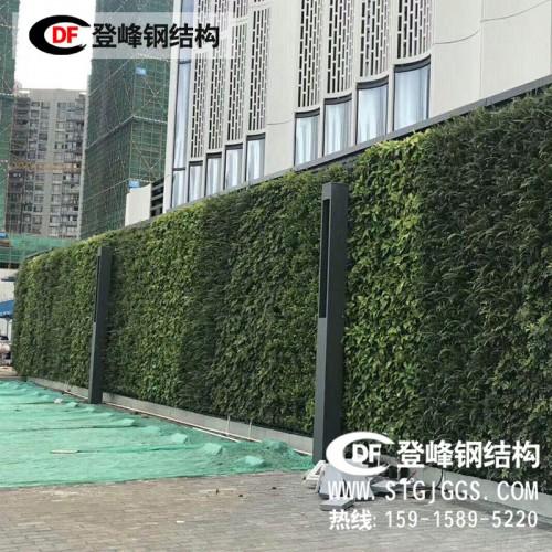 外挂式立体绿化围蔽