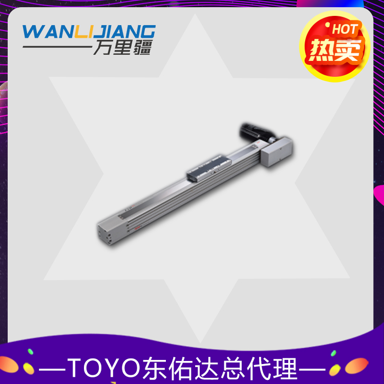 东佑达高速度欧规皮带滑台MK65  深圳皮带滑台模组生产厂家