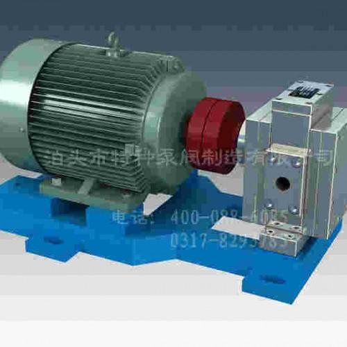 河北齿轮油泵|泊头特种泵阀|直营GZYB型高压高精度齿轮泵