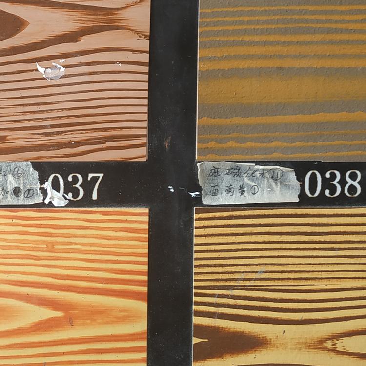 水性仿木纹漆不锈钢金属方管钢结构栏杆古建筑水泥外墙漆肌理涂料
