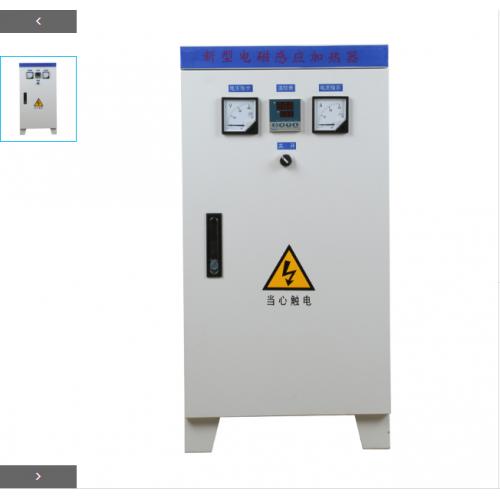 恒新源专业供应 80kW全桥风冷落地式电磁加热器