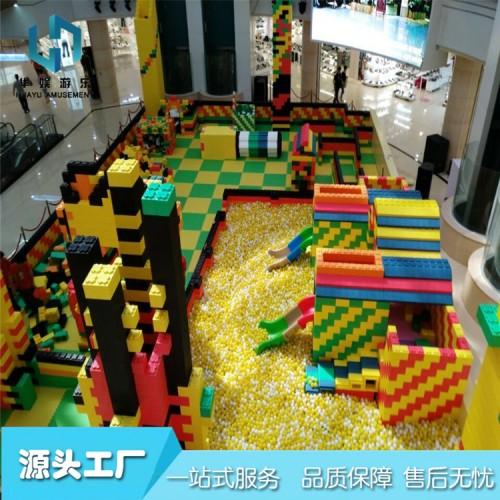 室内软体epp拓展大型积木城堡王国乐园 彩色泡沫