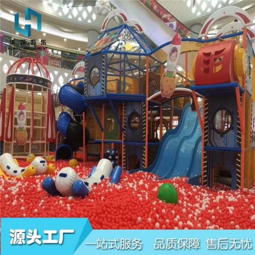 百万洋球池乐园商场室内儿童游乐场大型亲子epp积木城堡批发